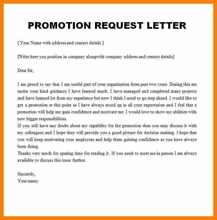 Sample Promotion Letter. 29+ Promotion Letter Templates - Free ...