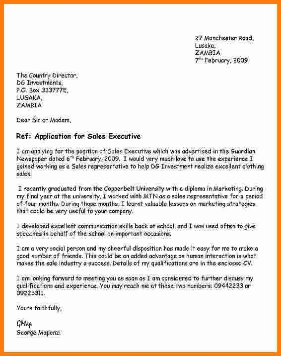 11 job application simple cover letter | ledger paper