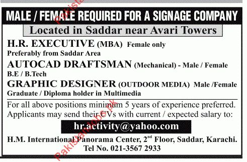 HR Executive, AutoCAD Draftsman & Graphic Designer Required ...