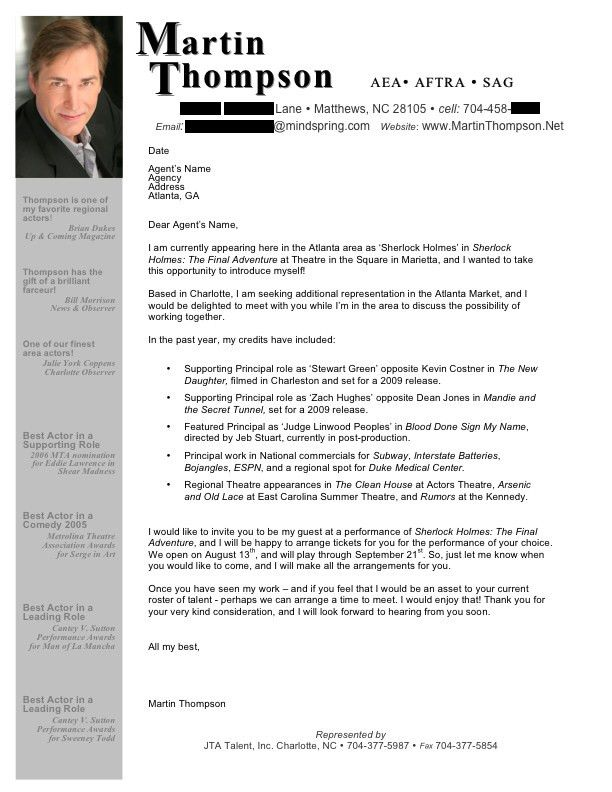 martin has provided a wonderful cover letter he used with much ...