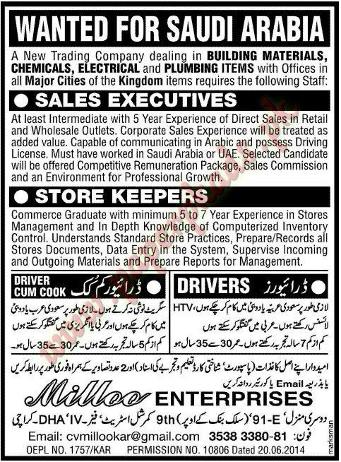Executive Driving Jobs. cv driver example 7 driving jobs out cv ...