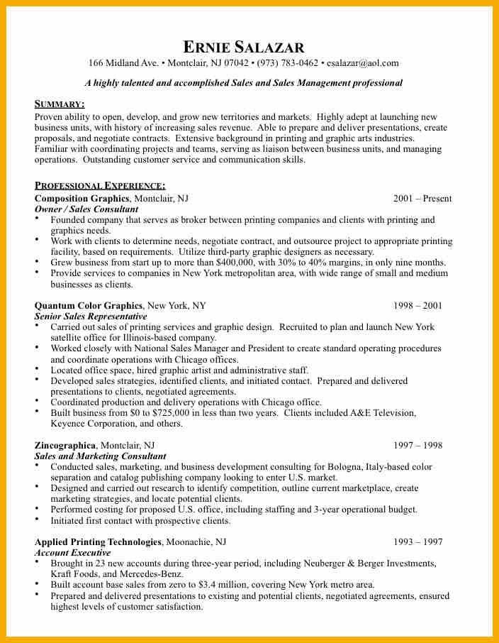 8+ sample cna resume | bursary cover letter