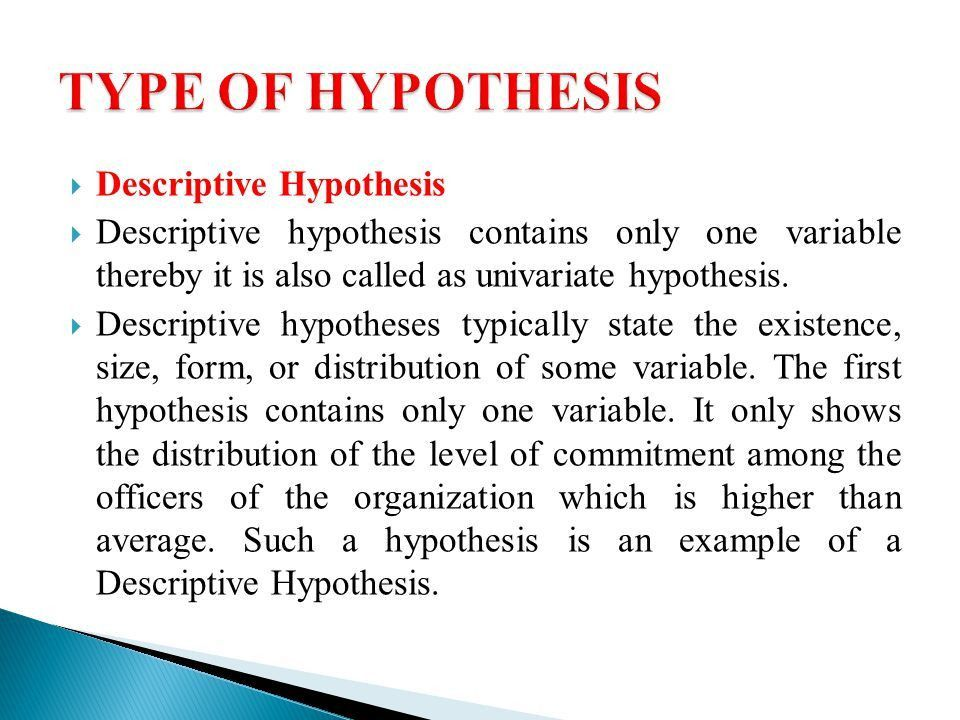 HYPOTHESIS PROF. R.K. SHARMA DEPARTMENT OF PUBLIC ADMINISTRATION ...