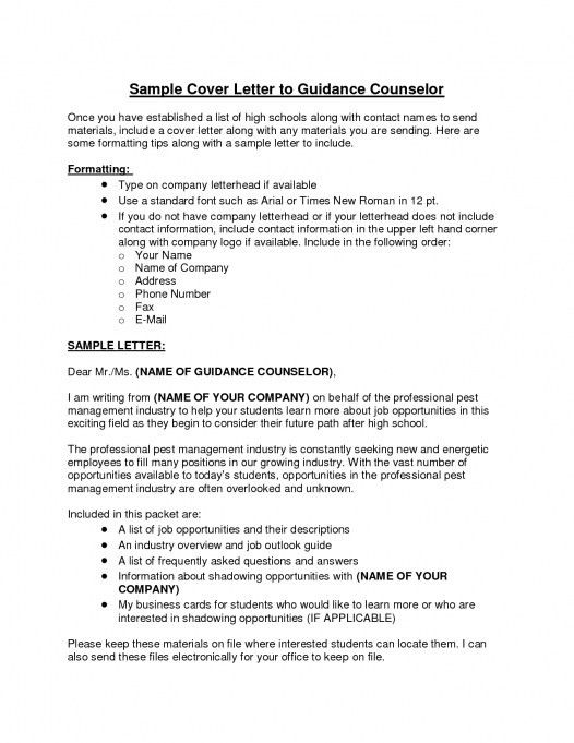 100% Original - letter of introduction school counselor
