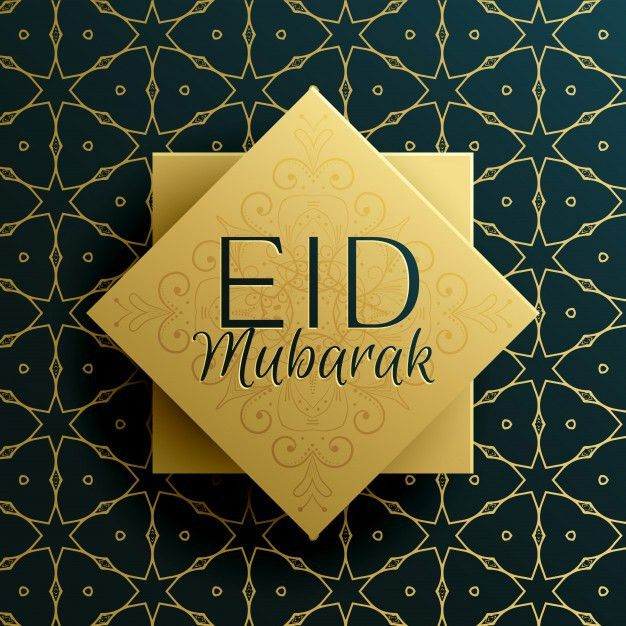 Eid mubarak holiday greeting card template design with islamic ...