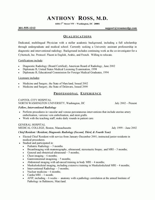 Physician Resume Sample: Health Care Sample Resumes