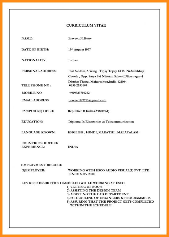 5+ marriage resume format in word | musicre sumed