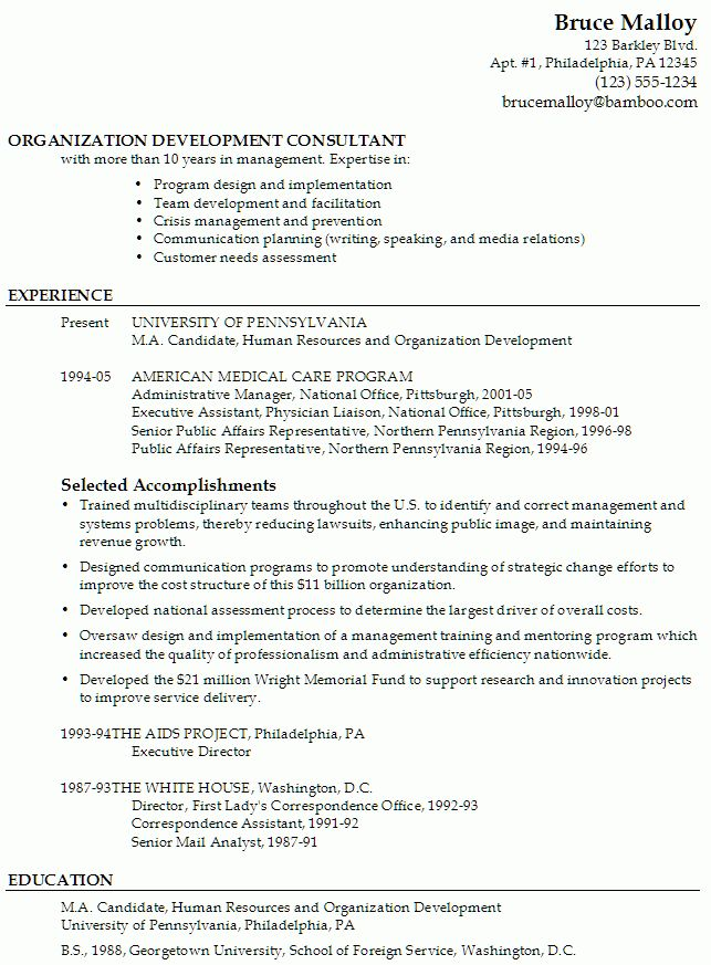 Resume: Organization Development Consultant - Susan Ireland Resumes