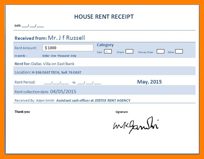 3+ House Rent Receipt Template | Protect Letters