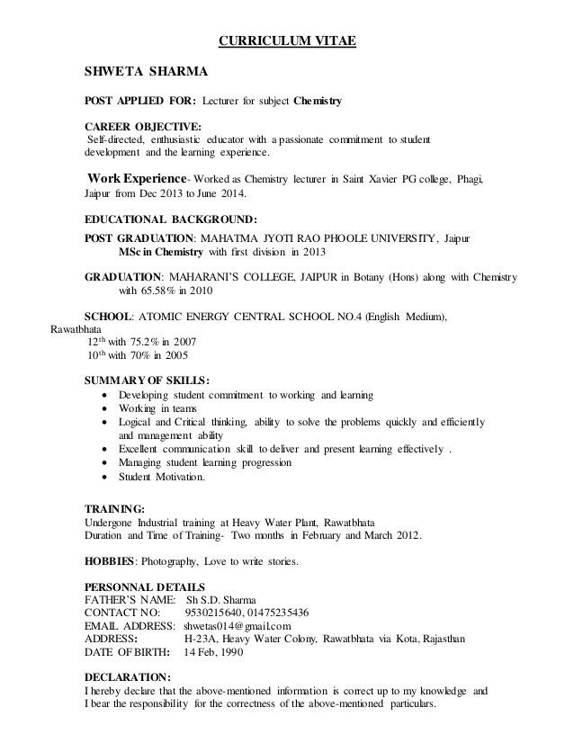 SHWETA SHARMA-resume for Chemistry (1)