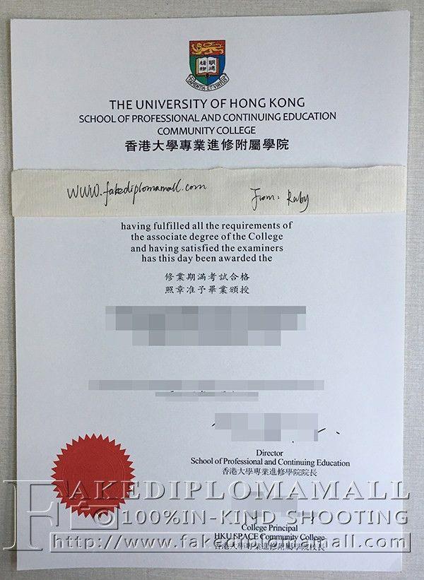 where to buy HKU SPACE fake diploma?_Buy degree|buy certificate ...