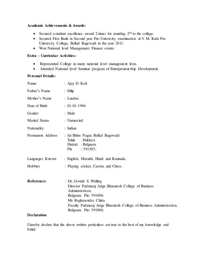 Resume of Ajey for Job