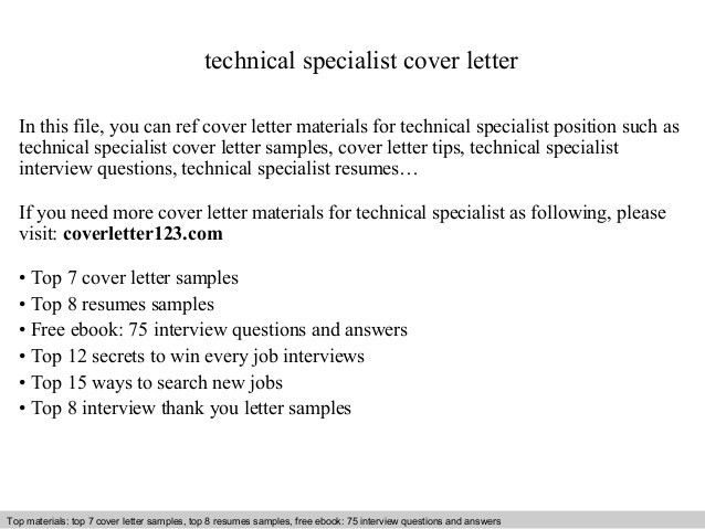 Technical specialist cover letter
