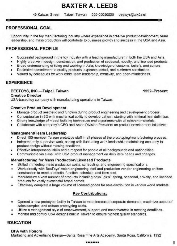 Emt Resume Examples | Template idea
