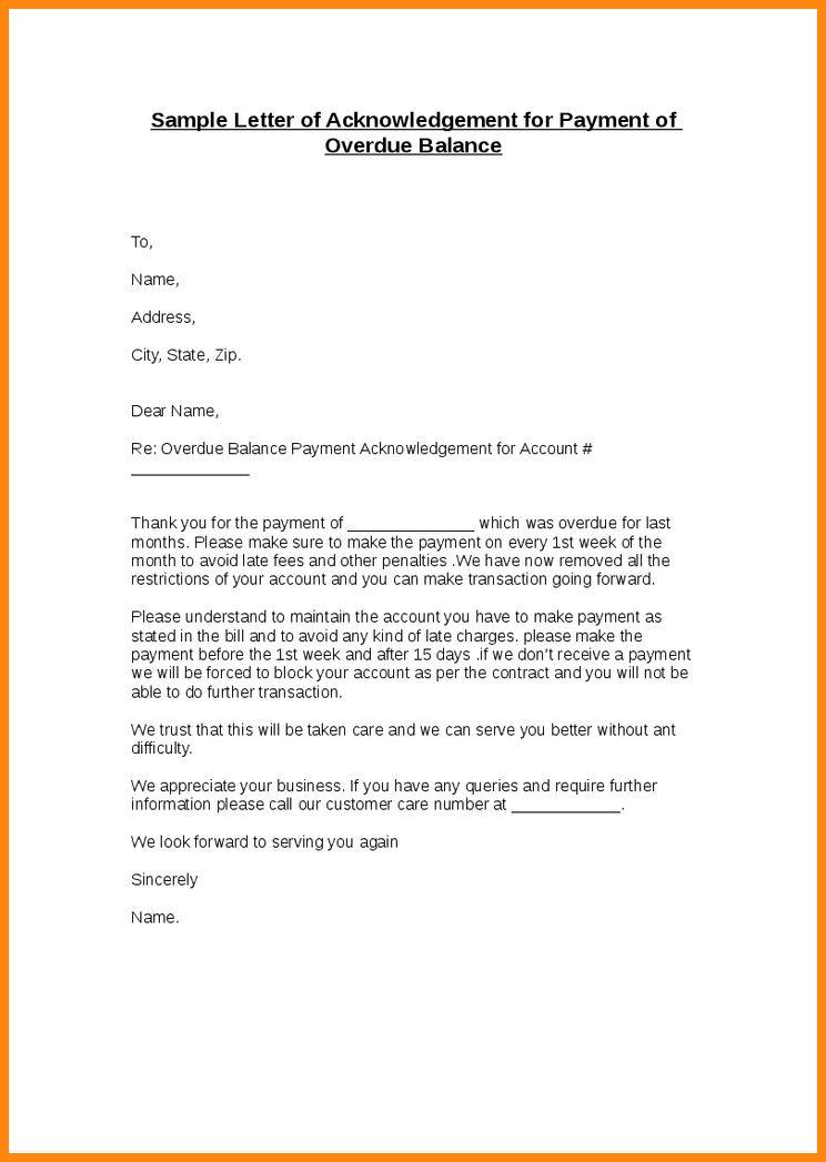 9+ acknowledgement letter sample | model resumed