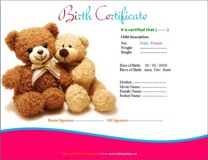 Birth Certificate Template - Save Word Templates