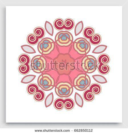 Mandala Art Geometric Round Ornament Eid Stock Vector 662850121 ...