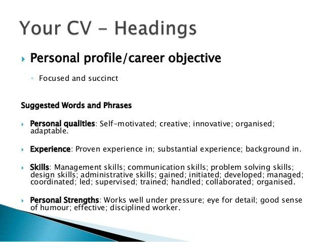 Examples Of Personal Profiles For Resumes How To Write A