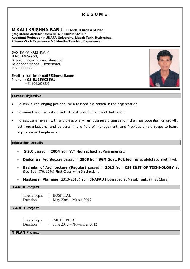 updated resume formats updated resume format 2016 updated