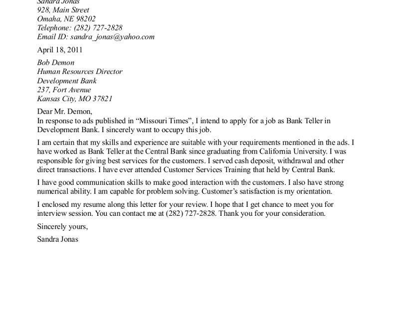 bank teller cover letter sample bank teller cover letter no ...