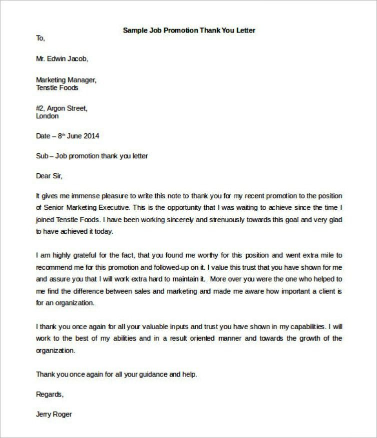 Promotion Letter. Best Promotion Letter Sample Ideas Office Worker ...
