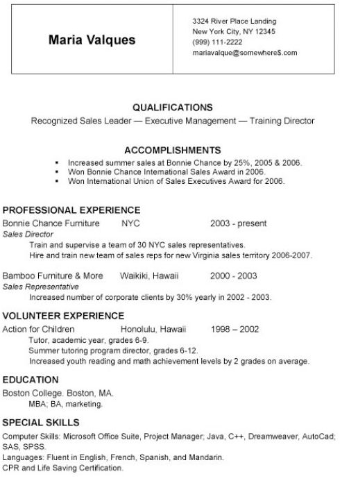 Wonderful Should A Resume Have An Objective Statement 83 For Your ...