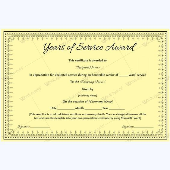 Best Years Of Service Award Certificate #award ...