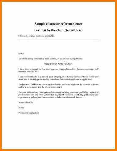 10+ character recommendation letter | resume reference