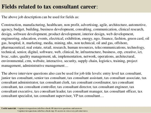 Top 10 tax consultant interview questions and answers