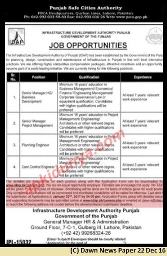 Ap Ki Dunya | Infrastructure Development Authority Punjab Lahore Jobs