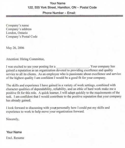 About 'cover letters for jobs'|What Is a Dynamic Cover Letter