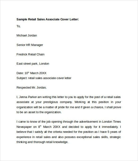 email cover letter for retail sales associate