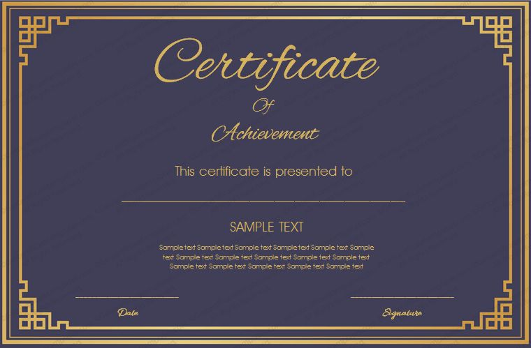 Certificate of Achievement Templates - Certificate Templates