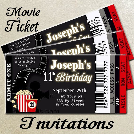 Movie Ticket Red Carpet Party Invitation Printable Invitation DIY ...