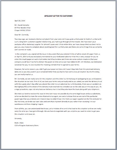 Apology letter business mistake