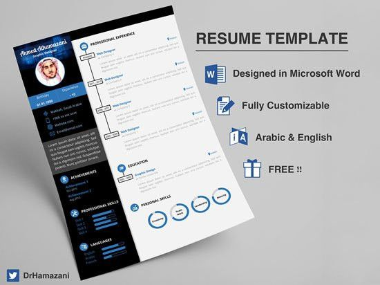 Free Resumes Templates For Microsoft Word. Stylish Resume Template ...