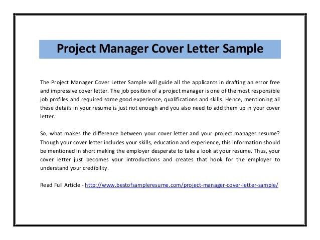 Download Program Manager Cover Letter Example ...