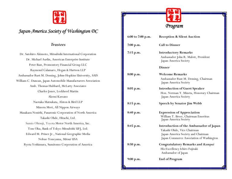 banquet agenda template - Template