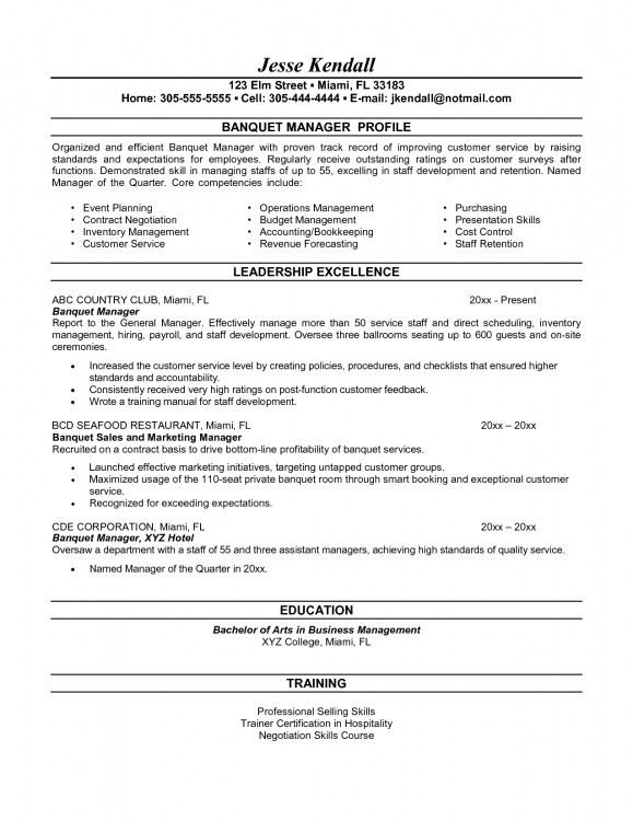 picture gallery of teaching resume objective examples. sample ...