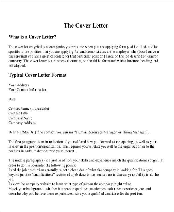6+ Sample Professional Cover Letter - Free Sample, Example, Format ...