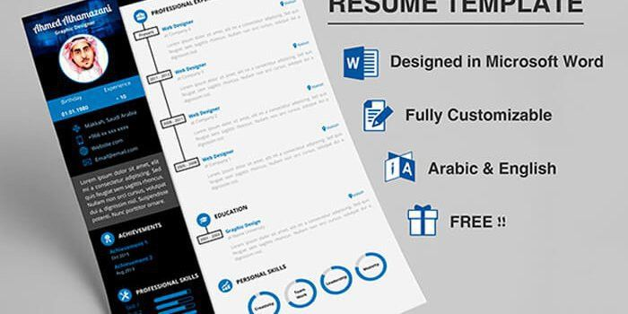 17 Microsoft Word Resume Templates You Can Download Free