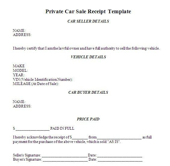 car sale receipt template - thebridgesummit.co