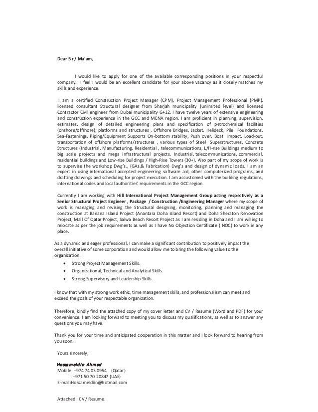 Hossam(civil structural engineer) cover letter+cv-resume-3-09-2015