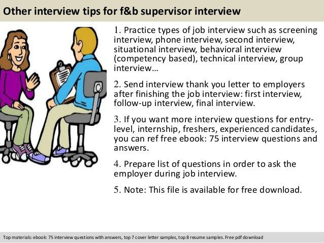 F&b supervisor interview questions
