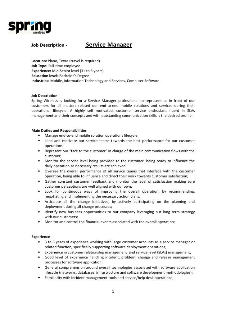 Spring Wireless - Service manager job description