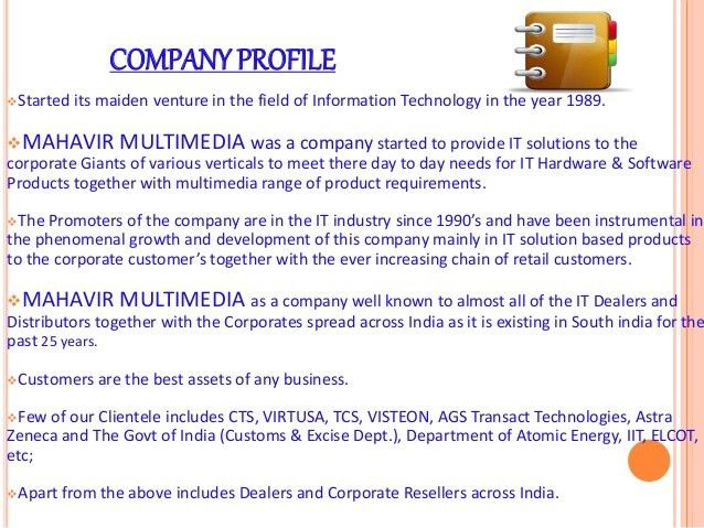 MAHAVIR MULTIMEDIA BUSINESS PROFILE