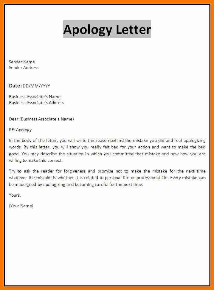 Example Of Apology Letter To Customer Sample Apology Letter To