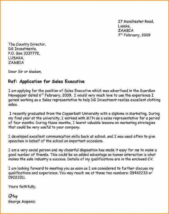 12+ example of simple application letter for job - Basic Job ...