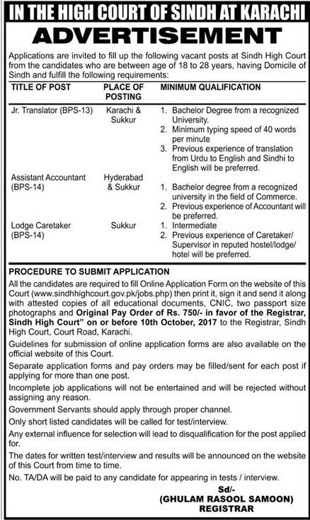 High Court Of Sindh Jobs 2017 In Karachi For Junior Translator And ...