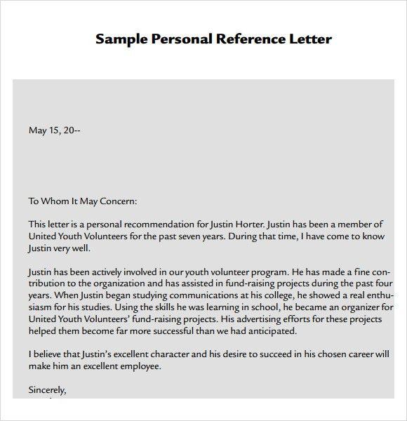 Personal Reference Letter Template - 7 Download Documents in PDF ...
